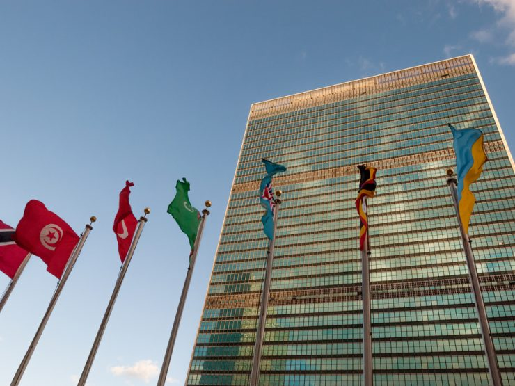 Office Space for Lease in United Nations