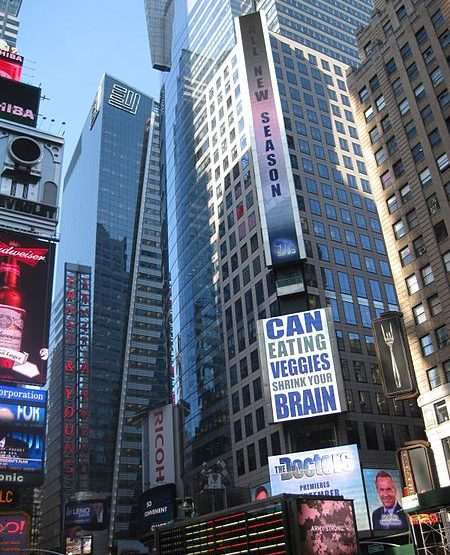 3 Times Square, Reuters Building office space for lease