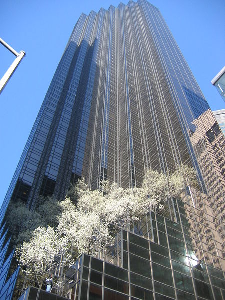 725 Fifth Avenue, Trump Tower Office Space for Lease