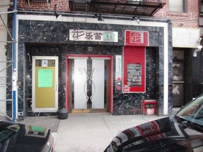 90 Eldridge Street, Lower East Side Store for Rent