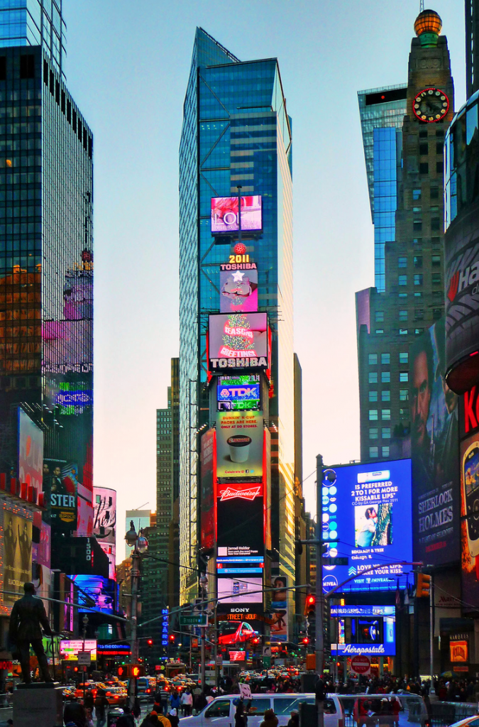 Times Square Tower (courtesy of Almat Group)